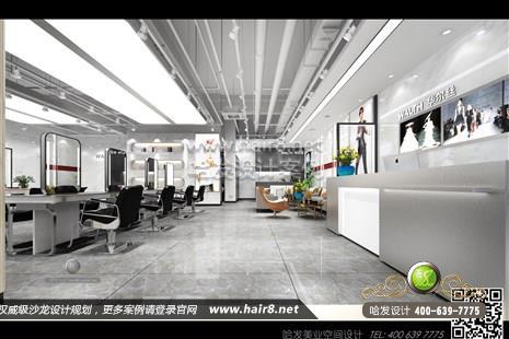 江苏省苏州市华尔丝健康发型管理中心图1