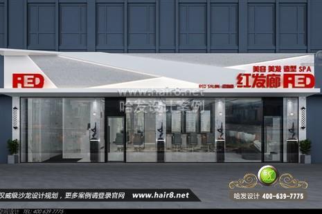 贵州省贵阳市红发廊美容美发造型SPA图8