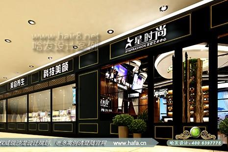 贵州省贵阳市星时尚科技美颜图7