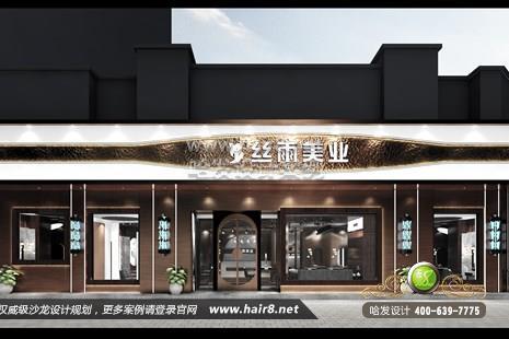 浙江省杭州市丝雨美业护肤造型图9