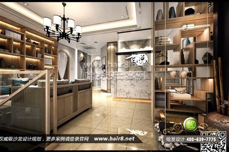 安徽省滁州市吾悦护肤造型养生会所图3