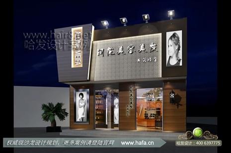 江蘇省常州市結合低調奢華復古發廊設計案例【圖2】