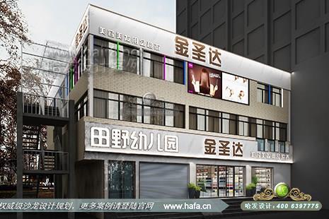 河北省保定市金圣达美容美发用品超市图11