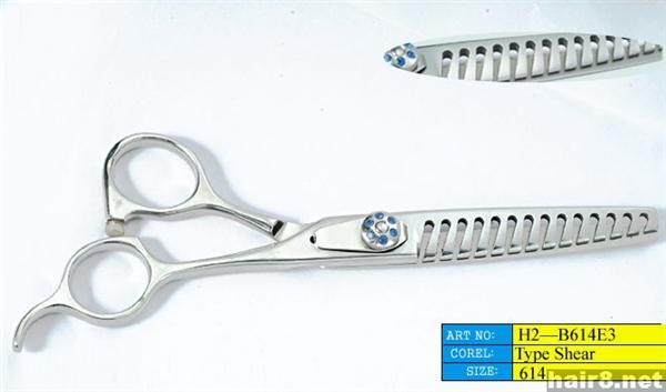 scissors照片