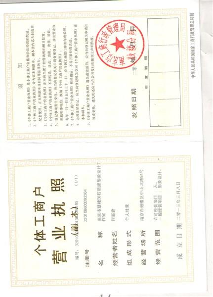 南京纹身刺的沙龙照片
