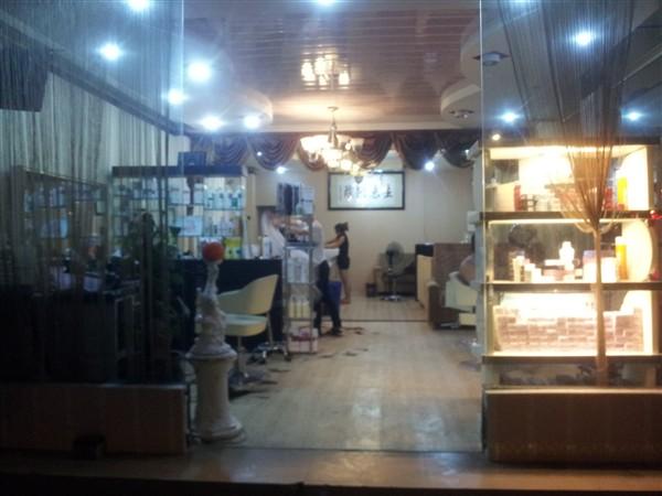 重庆市艺川个人工作室