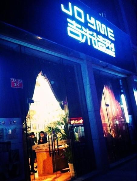 北京韩国时尚潮流韩流频道国际在线担任设计师