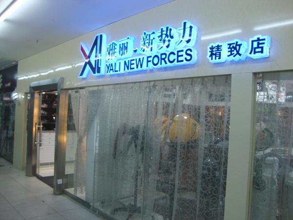 武汉荆洲电视台
