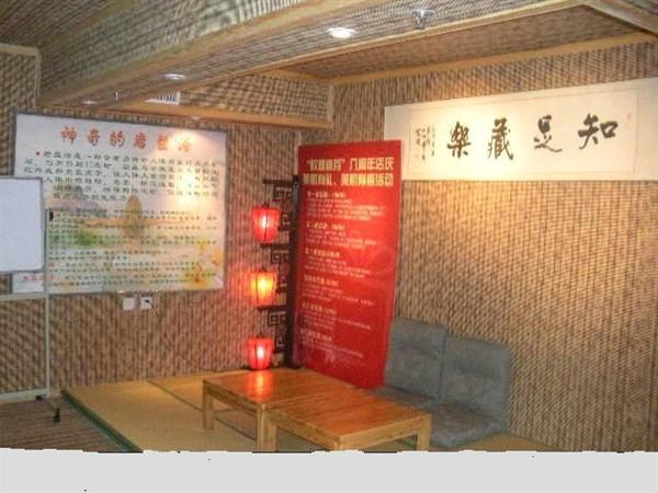 北京北京欧雅迪芬美容养生馆