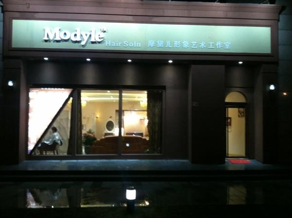 杭州Modyle摩黛儿形象艺术工作室