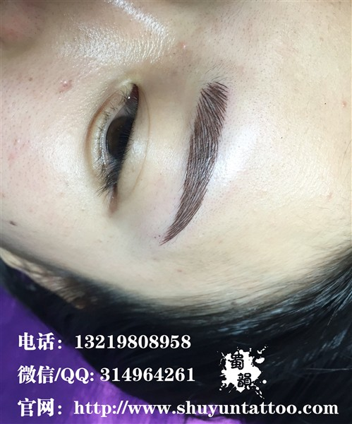 攀枝花半永久韩式三维立体眉蜀韵刺青作品