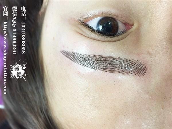 攀枝花韩式三维立体眉蜀韵刺青作品