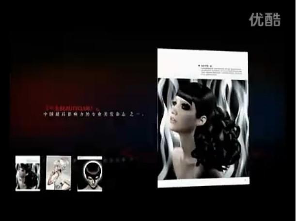 中国发型师艺术节1
