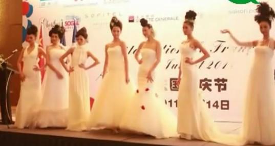 苏豪助阵法国国庆节发型秀