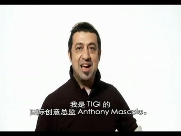 TIGI穿越时空 覆新之旅1