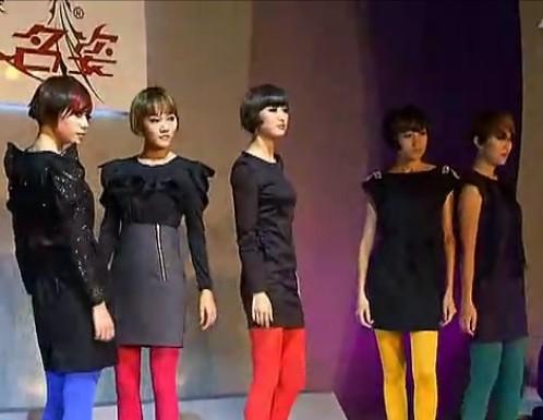 2010国际沙龙美发节