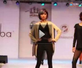 第三届国际沙龙美发节T模走秀