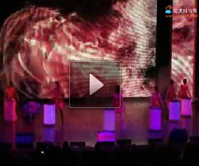 激情水鼓---和珈国际揭牌活动