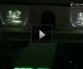 菲灵颁奖盛典---南京奥体火爆开幕式
