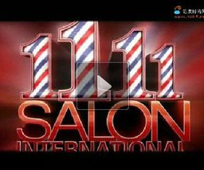 2010.11.11第二届国际沙龙美发节