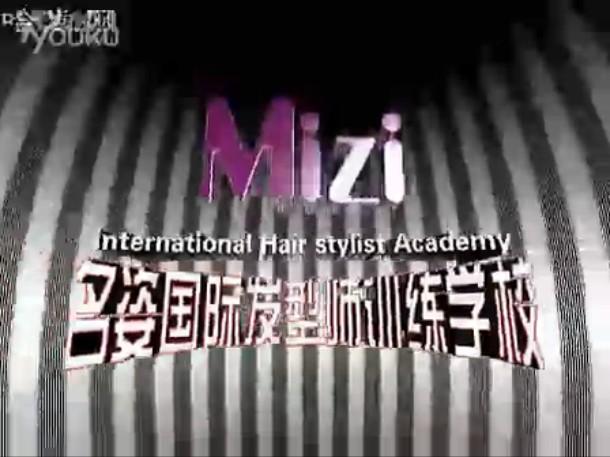 名姿国际发型师训练学校