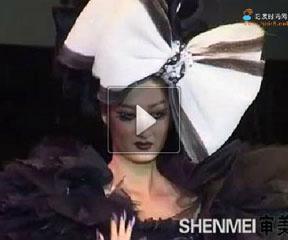 第二届中国发型师艺术节